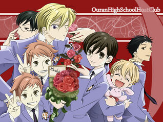 Ouran high school host club1995