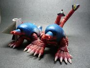 Mogrudon toys