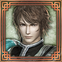 Dynasty Warriors 7 Trophy 40