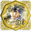 Dynasty Warriors Strikeforce Trophy 32