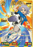 Anime: Inazuma Eleven Fubiki_in_tcg-1-