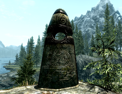 TESV The Warrior Stone