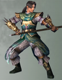 DW5 Jiang Wei Alternate Outfit