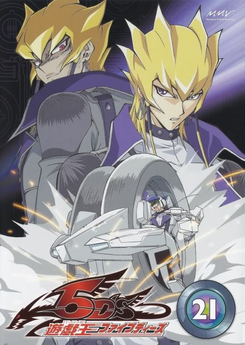yugioh 5ds episode 92 pinoy anime