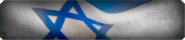 Israel Background BO