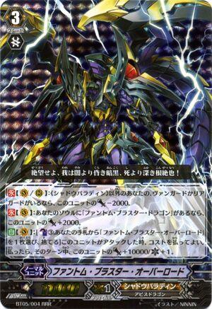 Phantom Blaster Overlord.jpg
