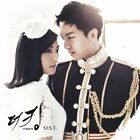 The King 2hearts OSTFull