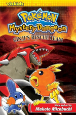 PMD- Ginji's Rescue Team