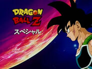 Bardock Special Commerical Screen 4