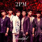 20120502 2pm beautiful b77