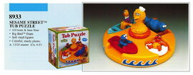 Illco 1992 bath toys tub puzzle