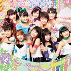 61427 Morning Musume disc cover
