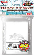 Sleeve-Logo-Clear-ZX-Ver2-JP