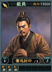 Daiyuan-online-rotk12
