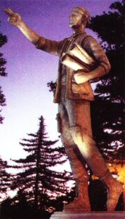 Zefram Cochrane, early statue