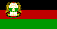 Afghan Flag 1986 BOII