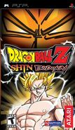 226px-PSP-Dragon-Ball-Z-Shin-Budokai