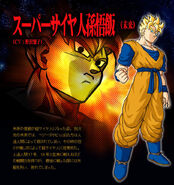 Gohan futuro ss1