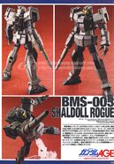 Shaldoll Rogue P1
