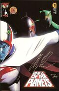 Battle of the Planets Vol 1 1-J