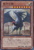 JudgmentDragon-DE02-JP-SR