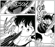 Kuno stops Ranma - Horror of Party Beach