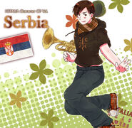 Serbia CD cover by Tix