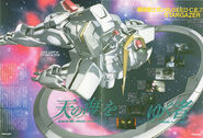 Animepaper.netpicture-standard-anime-mobile-suit-gundam-seed-ce73-stargazer-mobile-suit-gundam-seed-ce73-stargazer-picture-35550-alphadp-preview-ec40dbb5