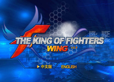 descargar kof wing 1.9 para pc
