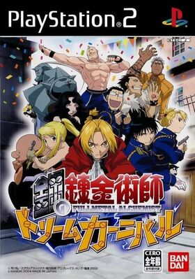 Full Metal Alchemist Dream Carnival