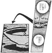 SBS60 5 Sake Cups