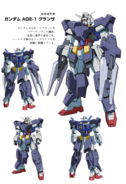Gundam AGE-1 Flat FA Details