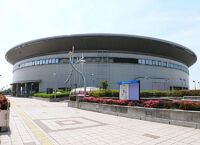 Rainbow Hall, Nagoya Nagoya Civic General Gymnasium ( Nagoya-shi Sg Taiikukan wikipedia duran duran