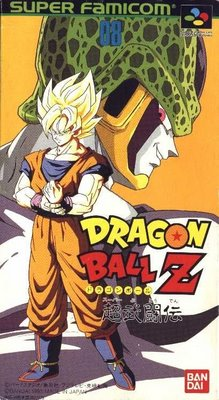 Dragon Ball z caratula