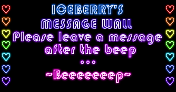 IceBerryMessageWall