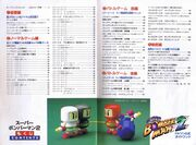 SB2GuidebookContents