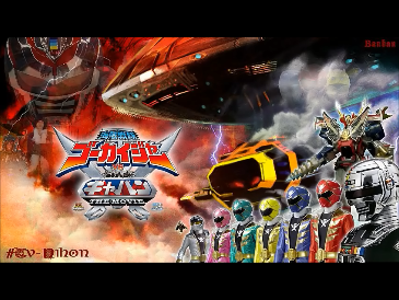 Gokaiger & Gavan wallpaper