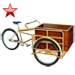 Item pedalcart ruby 01