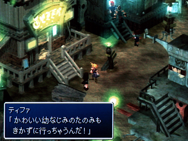 http://images4.wikia.nocookie.net/__cb20120824224426/finalfantasy/images/5/5d/Ffvii-sector7-prerelease.jpg