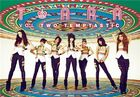 T ara acute s New Mini Album Release to Have a Delay 25112010225435