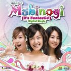 SNSD Mabinogi (It's Fantastic!) cover