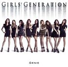 Snsdjapalbumcovers story1
