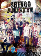 Shinee juliette 1