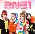 2ne1 (1)