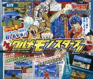 Toriko Gourmet Monsters 3DS