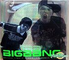 Bigbang2ndsingle