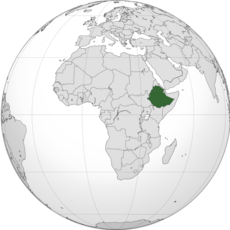 Ethiopia (Africa orthographic projection).svg