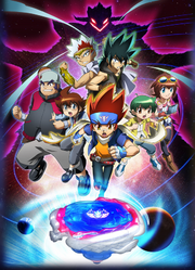 Metal Fight Beyblade 4D Official Picture 1