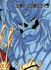 Susanoo de madara a color