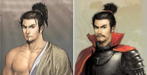 TR5 Nobunaga Oda